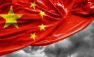 De Chinese yuan: minder mysterieus