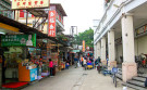 Beurslink Shenzhen is verre van interessant voor haussiers