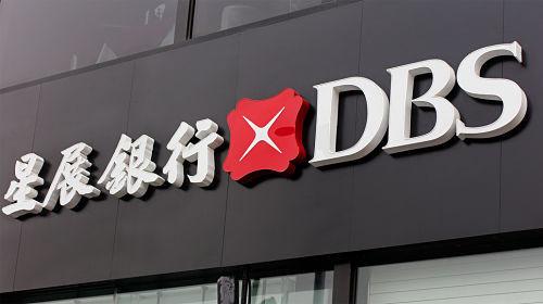 DBS Group al 8 jaar op rij de sterkste