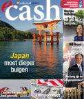 e-Cash 5-2017