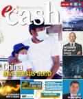 e-Cash 1-2020