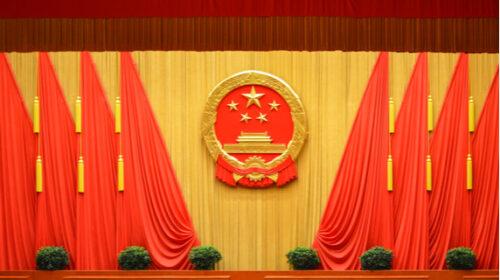 Vergeldingswet China: Schikken of stikken