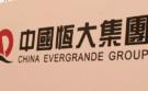 Waait crisis Evergrande (Chinees vastgoed) over naar aandelenmarkten