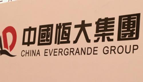 Chinese overheid en de centrale bank bepalend voor besmetting Evergrande